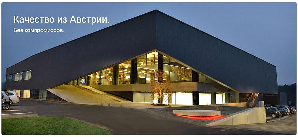 Новое здание офисного центра Steinbauer